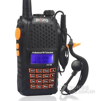 宝锋uv-6r 专业商用民用手台双频双段大功率对讲机 自驾游 户外 工地