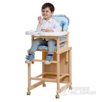 特儿福 松木儿童餐椅实木多功能婴儿宝宝餐桌椅座椅 0到10岁可用 a6
