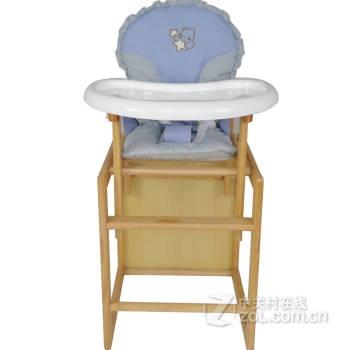 实木环保儿童餐椅实木餐椅儿童座椅