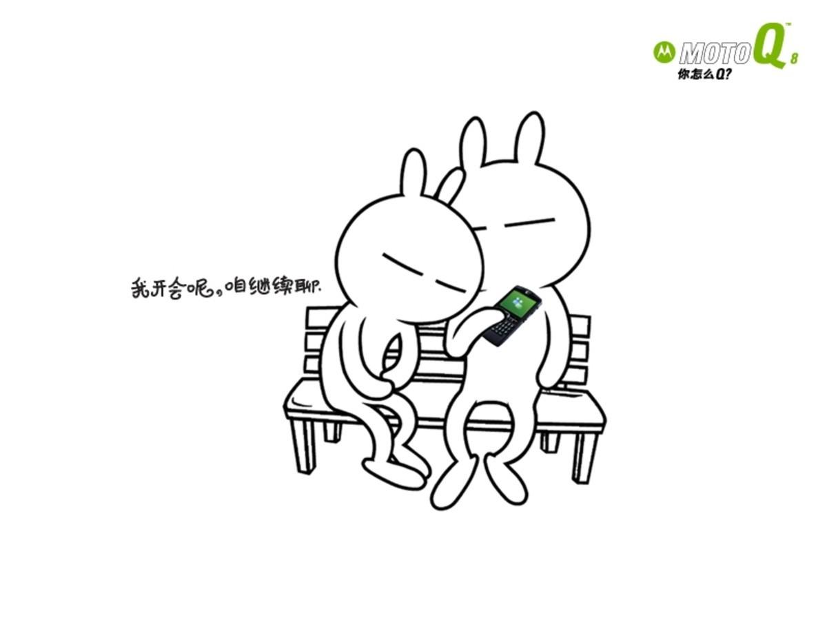 【高清图】q8牵手兔斯基 壁纸/彩信/电脑桌面奉上 图