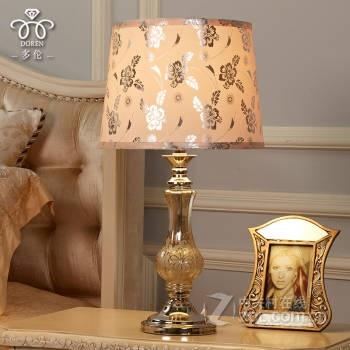 简欧式台灯奢华装饰美式卧室台灯床头灯现代简约台灯