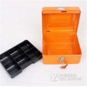 杰丽斯8100 现金箱钱箱零钱箱零钱箱 收银盒 零钱盒 找零箱迷你号