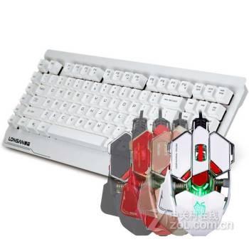 个性鼠标键盘(1)