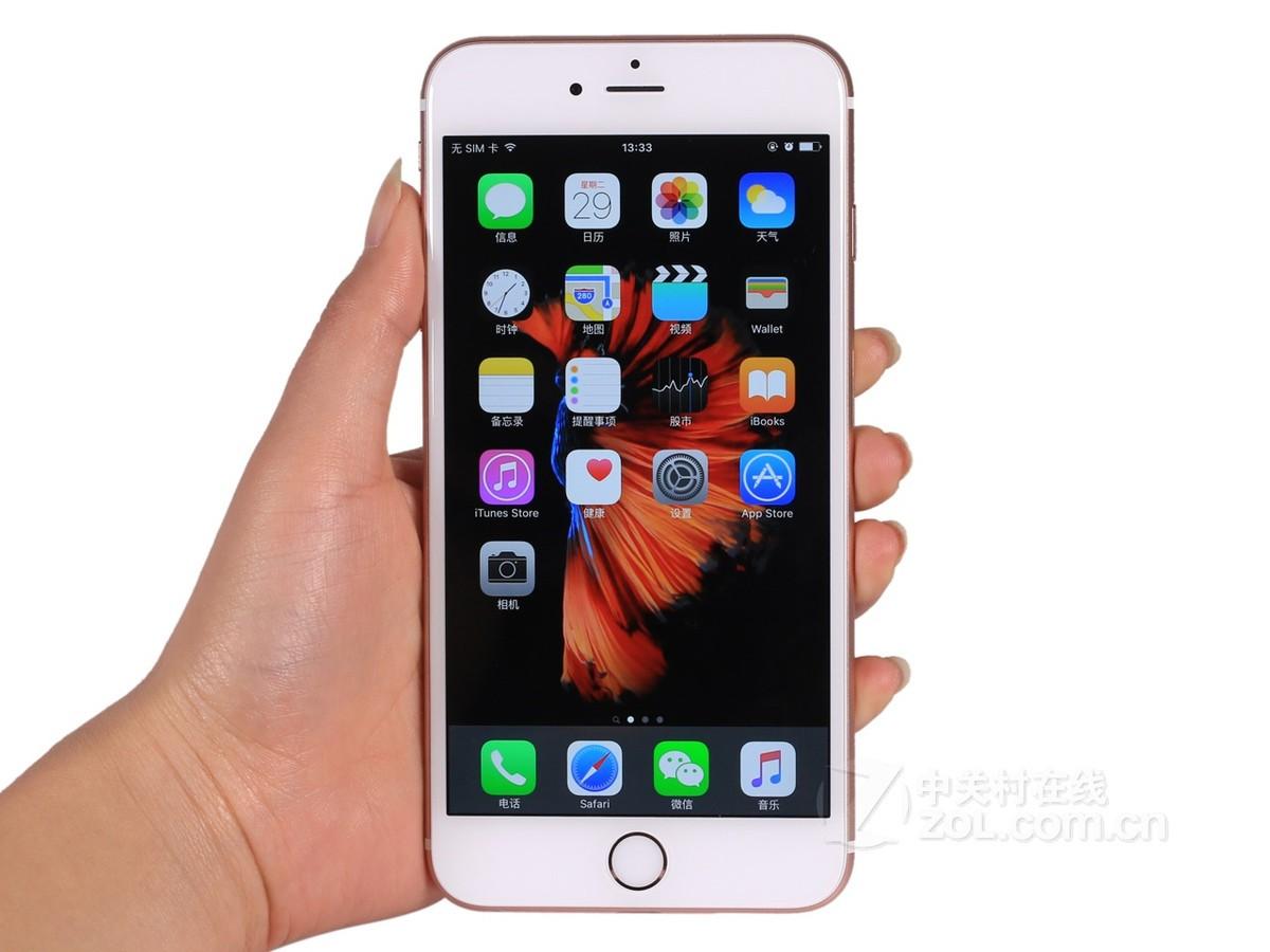 苹果iphone 6s plus系列