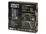 华硕B150M-A配件及其它