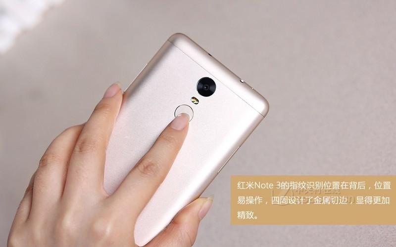小米红米note3 评测图解(8/47)