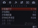 索尼RX1R II界面图