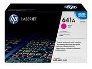 HP C9723A办公耗材专营 签约VIP经销商全国货到付款,带票含税,免运费,送豪礼!