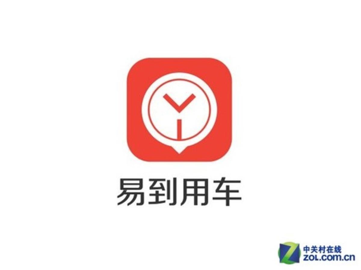 logo logo 标志 设计 图标 1200_898