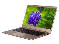 联想ideapad710S 13.3英寸轻薄笔记本价格实惠 苏宁联想官方旗舰店在售6799元