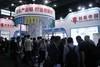 CES Asia 陶泥3D打印作品