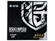 影驰 铁甲战将(120GB)