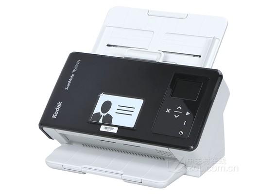 高速高清扫描 柯达i1150WN广东6904元