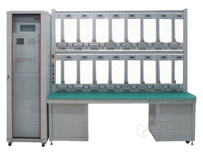 鼎升电力 DGDN-T三相电能表检验装置