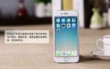 苹果iPhone 7评测图解