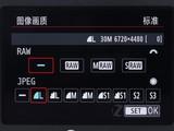 佳能5D Mark IV界面图