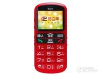 易百年EZ626个人品位体现  天猫易百年手机旗舰店399元销售中