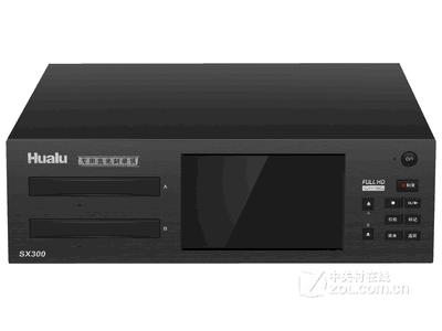 华录 SX300专用蓝光刻录机  视频会议高清录像机   高清硬盘录像机   数字硬盘录像机  光盘录像机  SDI/HDI同步录音录像刻录机