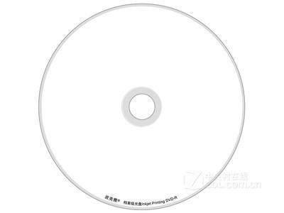 热销派美雅档案级光盘技术优于工业标准
