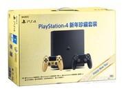 索尼 PS4 Slim新年珍藏套装金色版(CUHS-P-2005/500GB)