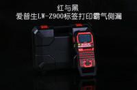 红与黑 爱普生LW-Z900标签打印霸气侧漏