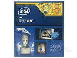 Intel 奔腾 G3460(盒)