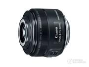 佳能 EF-S 35mm f/2.8 IS STM特价促销中 精美礼品送不停,欢迎您的致电13940241640.徐经理