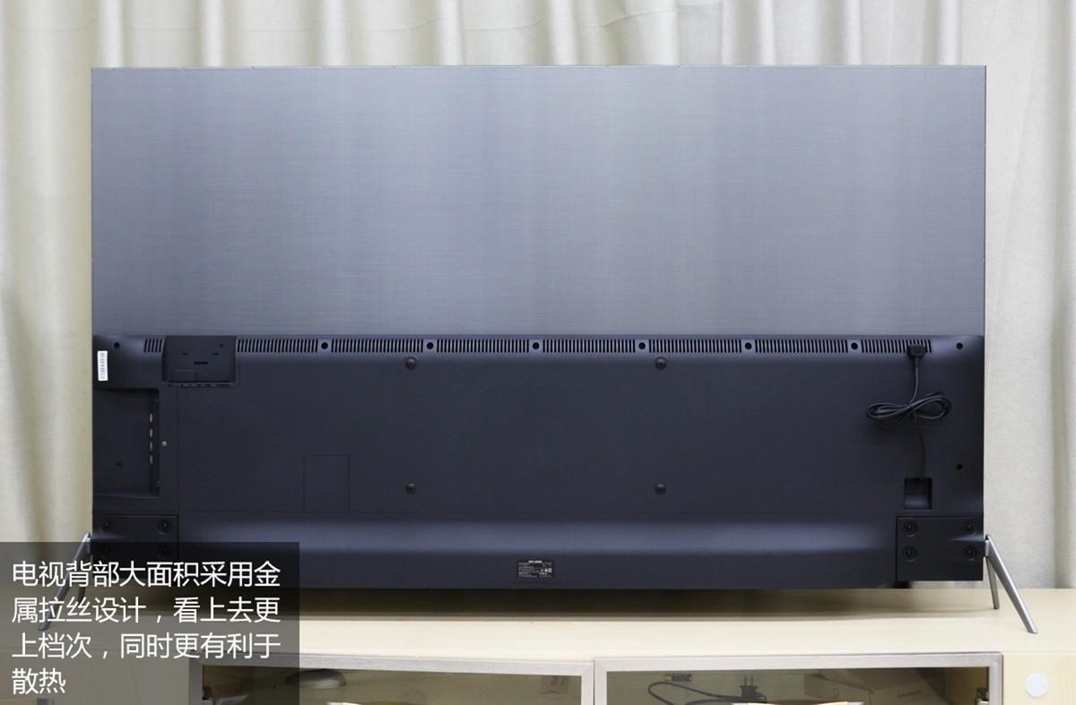 创维 电视 电视机 显示器 1200_787