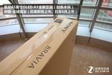 索尼KD-65A1实拍图