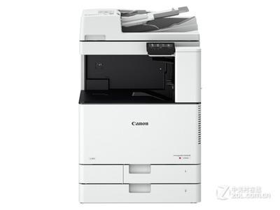 佳能iR C3020