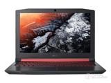 Acer AN515-52-73QL