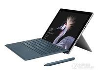 微软Surface Pro笔电(256G固态 8G内存) 京东8188元(赠品)