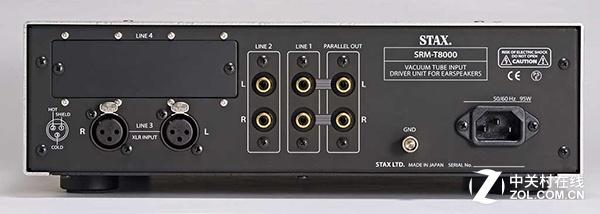 【高清图】 sr-009的真爱? stax srm-t8000耳放图2