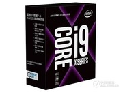 Intel 酷睿i9 7960X授权店【中文盒装】真 正 新