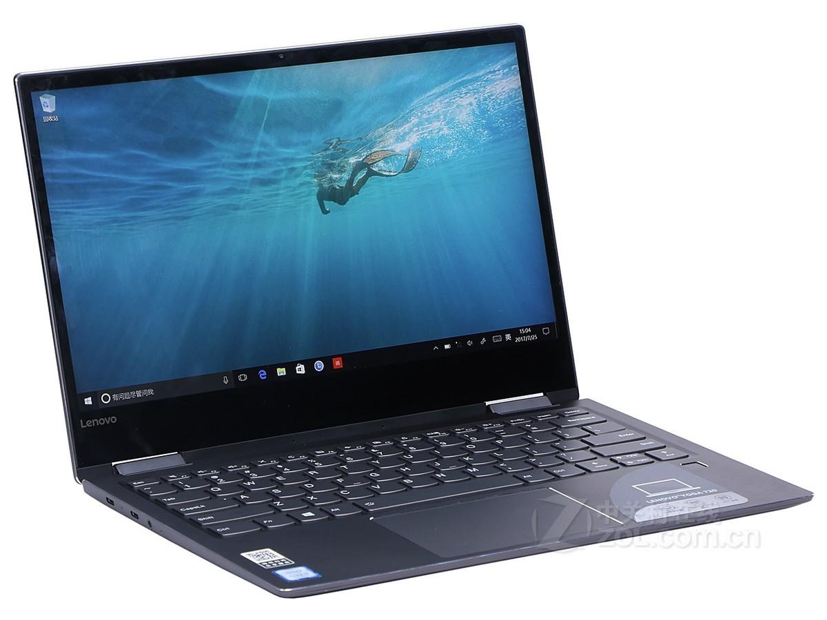 电脑_笔记本 笔记本电脑 1200_900