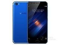 vivo X9S前置2000万双摄智能手机官方正品vivox9s 天猫贵必赔