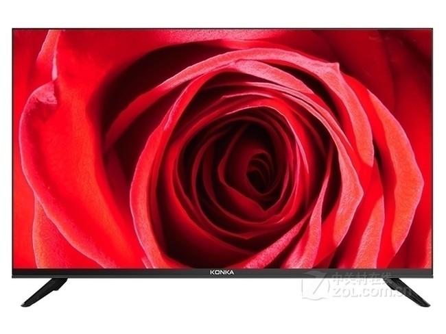 康佳led32f1000电视(32英寸) 京东1199元