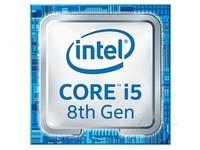 Intel 酷睿i5 8代台式机