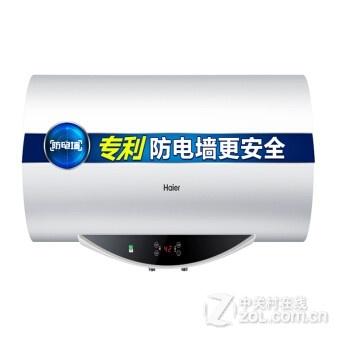海尔(haier)es60h-k1(ze)热水器电家用60升智能操控速热中温保温