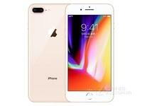 【双节促销 微信下单立减200 +微信13681499861】苹果 iPhone 8 Plus(国际版/全网通)