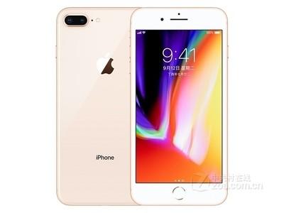 苹果 iPhone 8 Plus(国际版/全网通)询价微信18612812143,微信下单立减200.手机精修 价格低廉