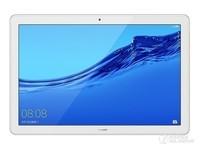 華為暢享平板 10.1英寸(3GB/32GB/WiFi版)