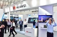 华为亮相2018中国(广东)国际互联网+博览会