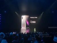 三星Galaxy Fold(12GB/512GB/全网通)发布会回顾4