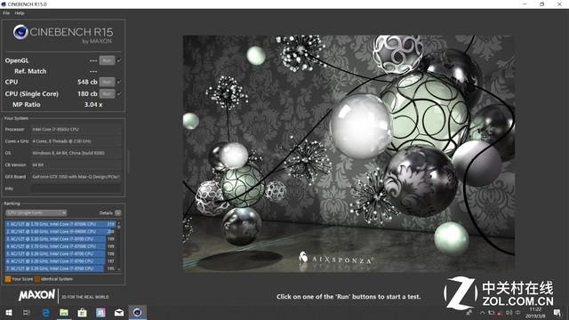 微星PS63评测