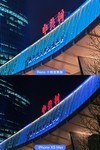 苹果iPhone XS Max(全网通)样张秀4