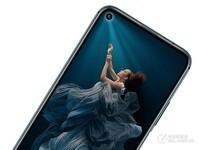 荣耀20 PRO(8GB/256GB/全网通)外观图7