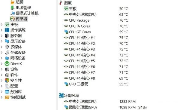 博狗分分彩提款条件,吃掉RTX 2080 小药丸如何稳压9700平台