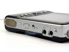 中恒PMP307 20GB不足千元999元抛售