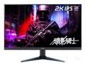 Acer VG270U bmiipx